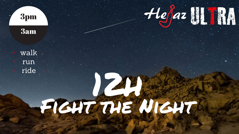 12h Fight the Night