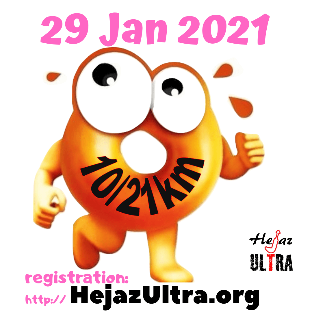Donut 2021