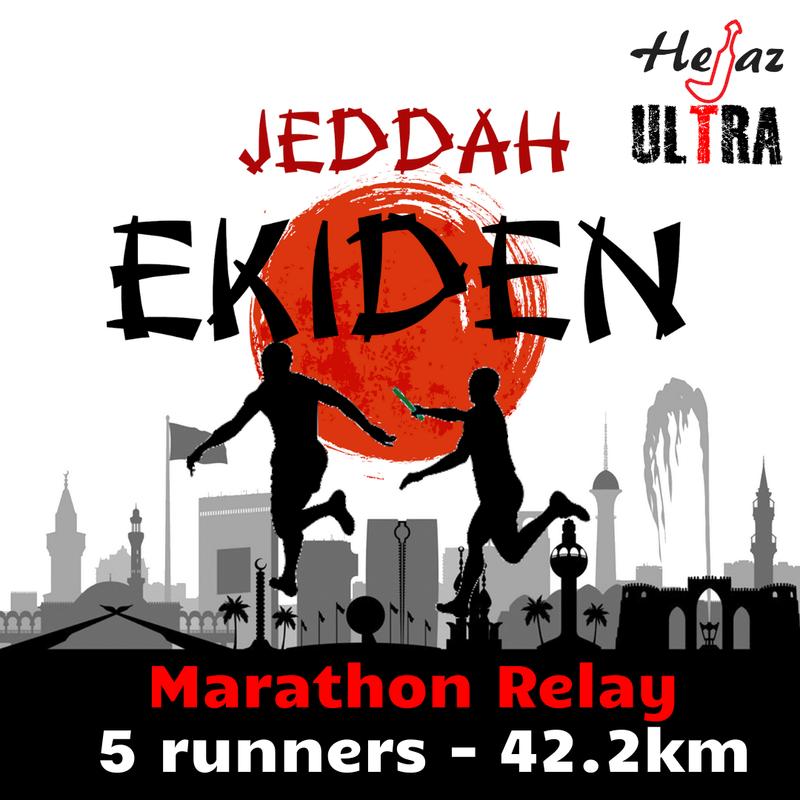 Ekiden Jeddah Marathon