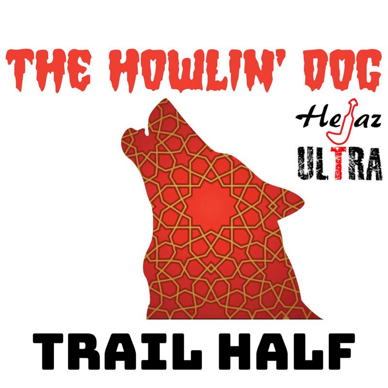 Howlin Dog Trail Half
