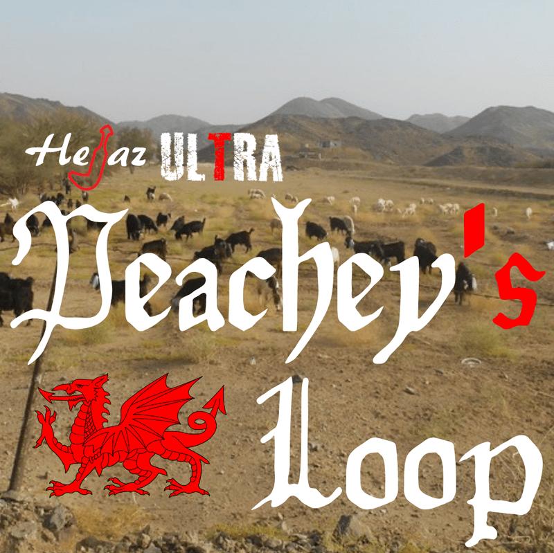 Master Peachey's Loop