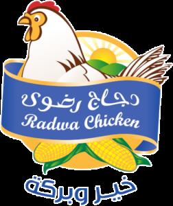 Radwa Logo