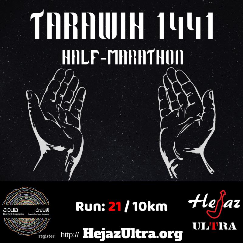 Tarawih 1441
