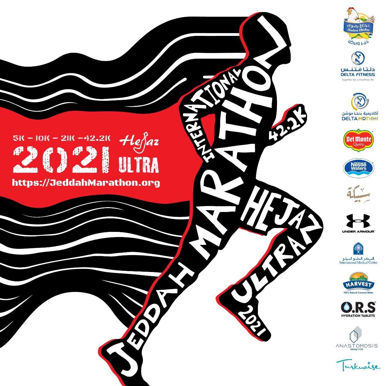 JM 2021 Runner