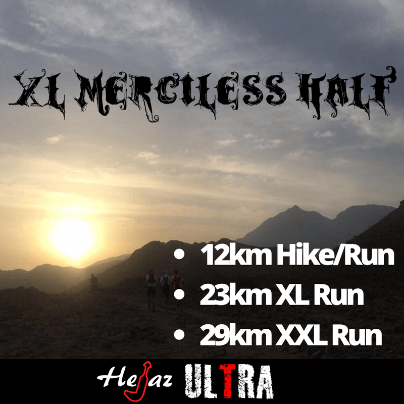 XL Merciless Half