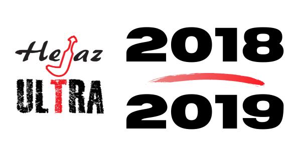Calendar Hejaz Ultra Season 2018-2019