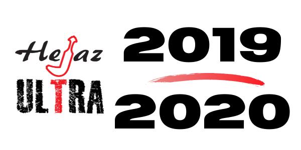 Calendar Hejaz Ultra Season 2019-2020