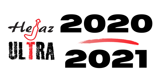 Calendar Hejaz Ultra Season 2020-2021