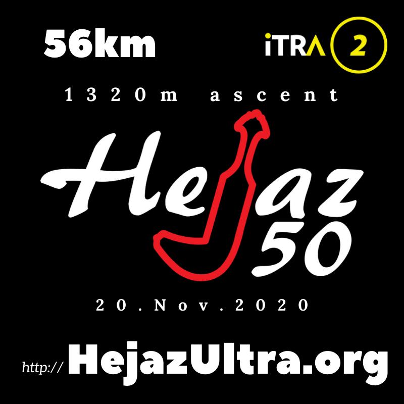 Hejaz50 v6 20 Nov 2020