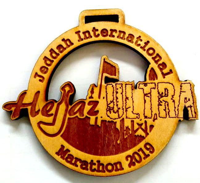 Medal Jeddah Marathon 2019