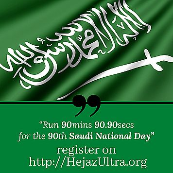 Saudi National Day 90th