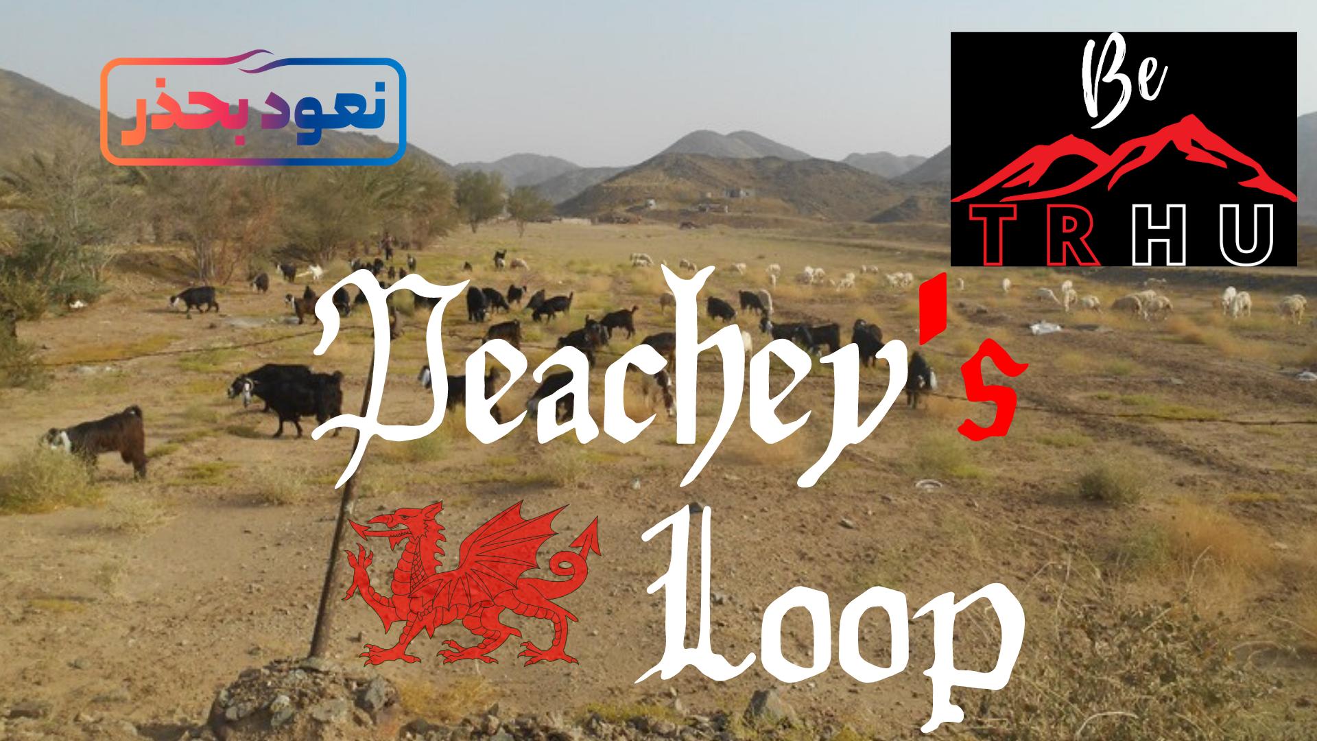 Peachey's Loop