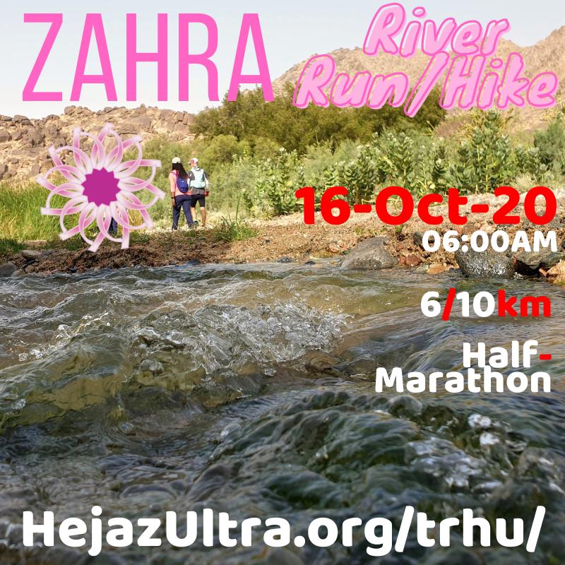 Zahra River Run