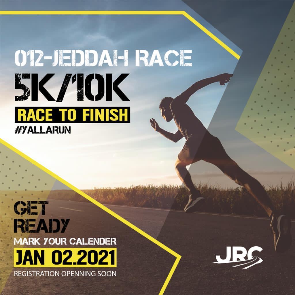 JRC 012 Jeddah