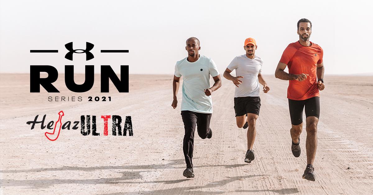UA Run Series