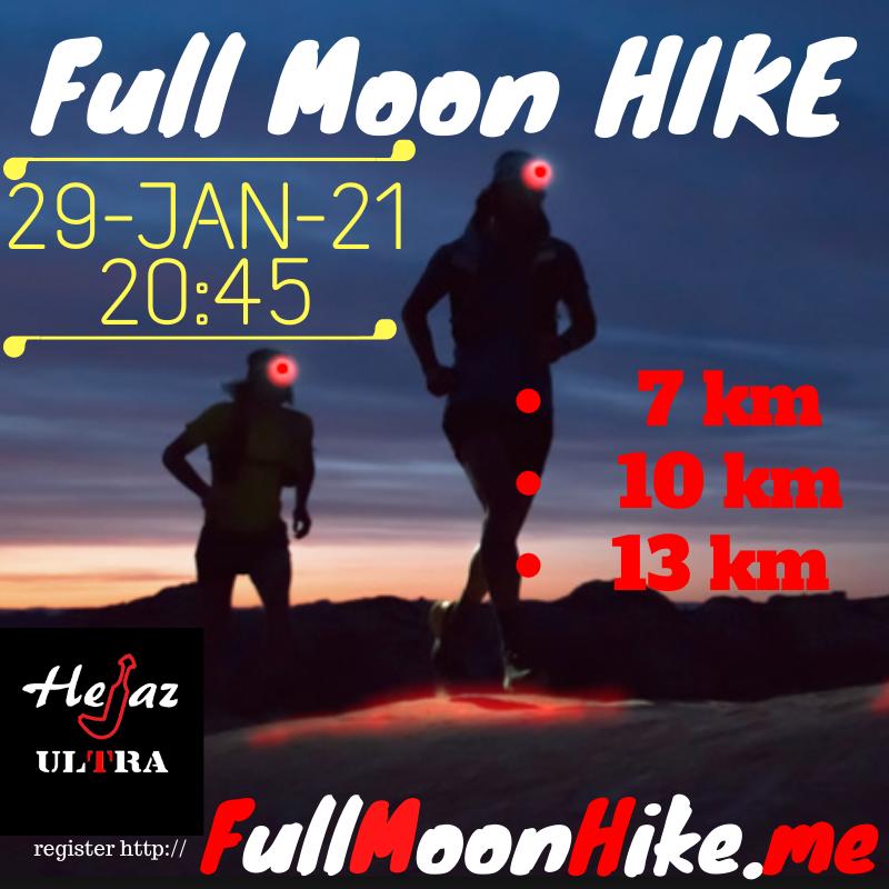 Full Moon Hike January 2021