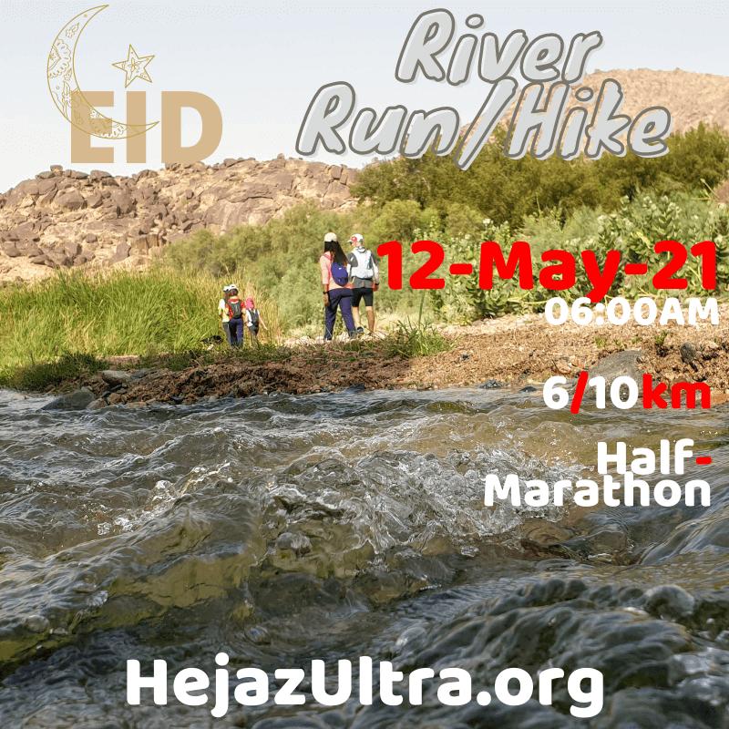 Eid River Run