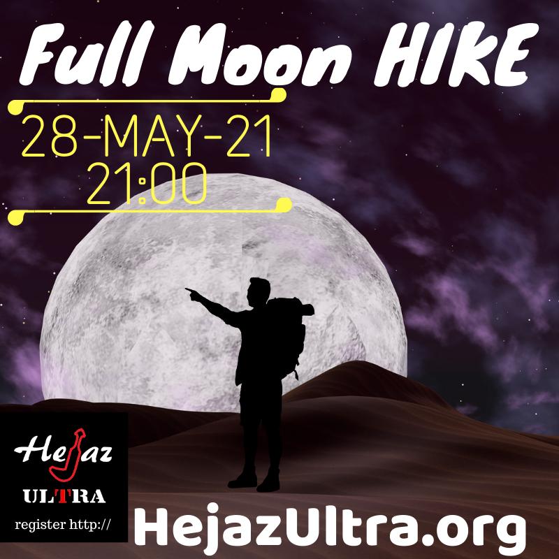 May Full Moon