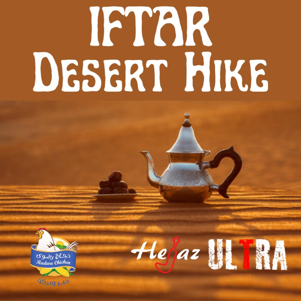 Iftar Desert Hike