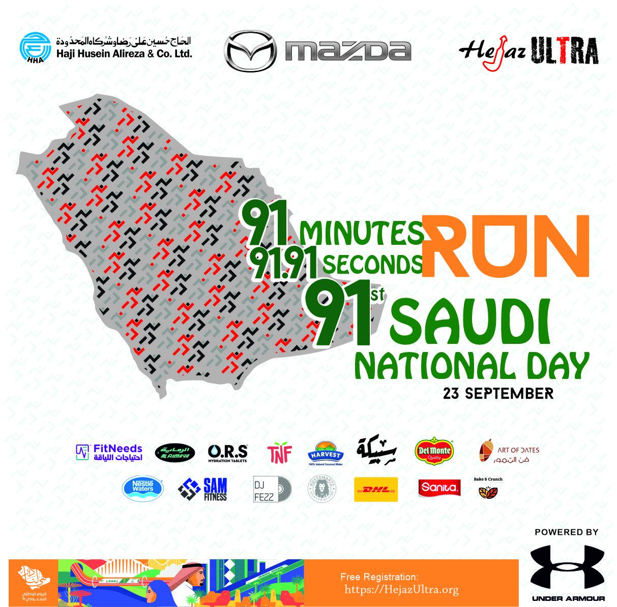 Saudi National Day Run