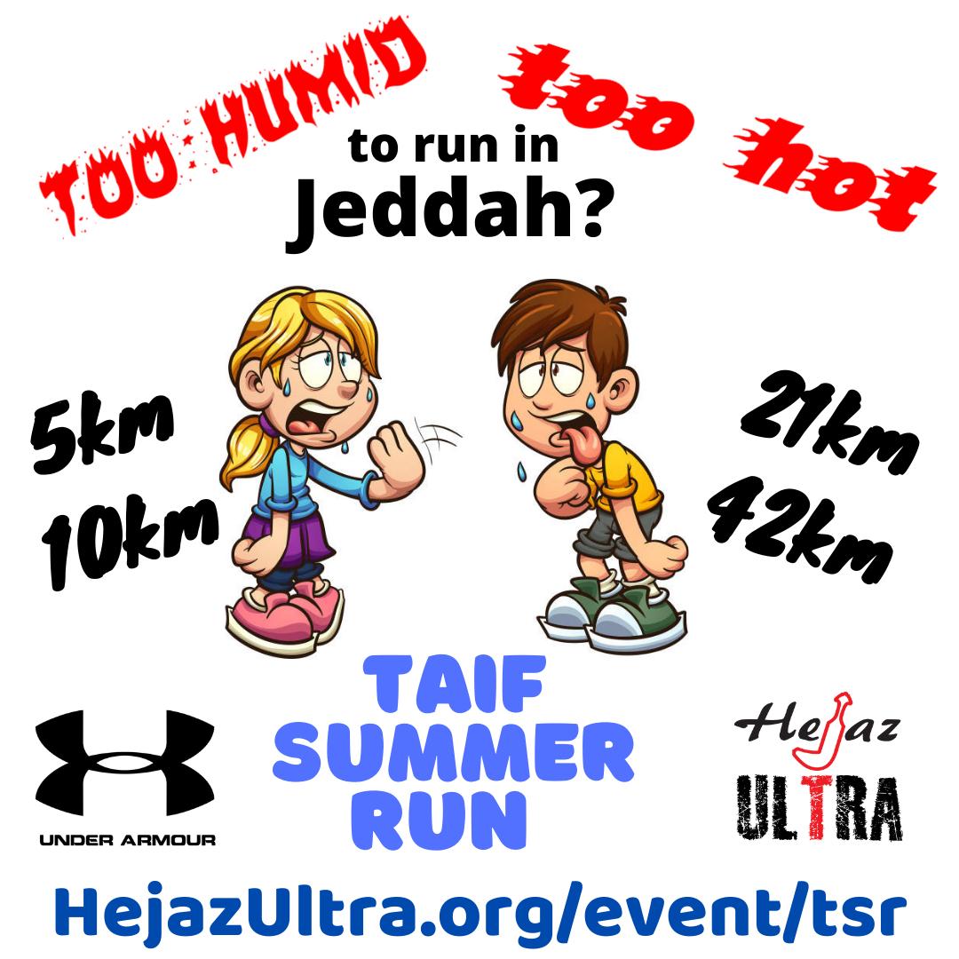 Taif Summer Run