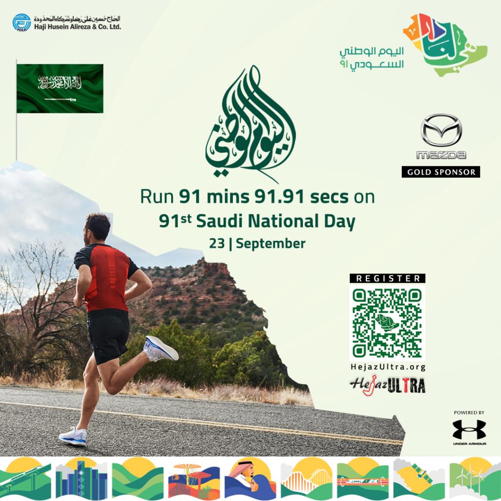 Saudi National Day 91