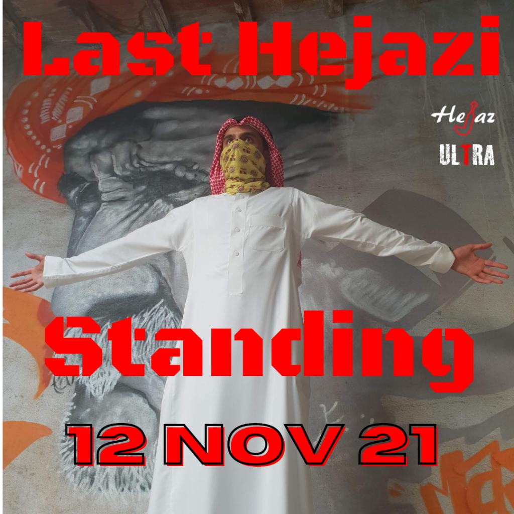 Last Hejazi Standing
