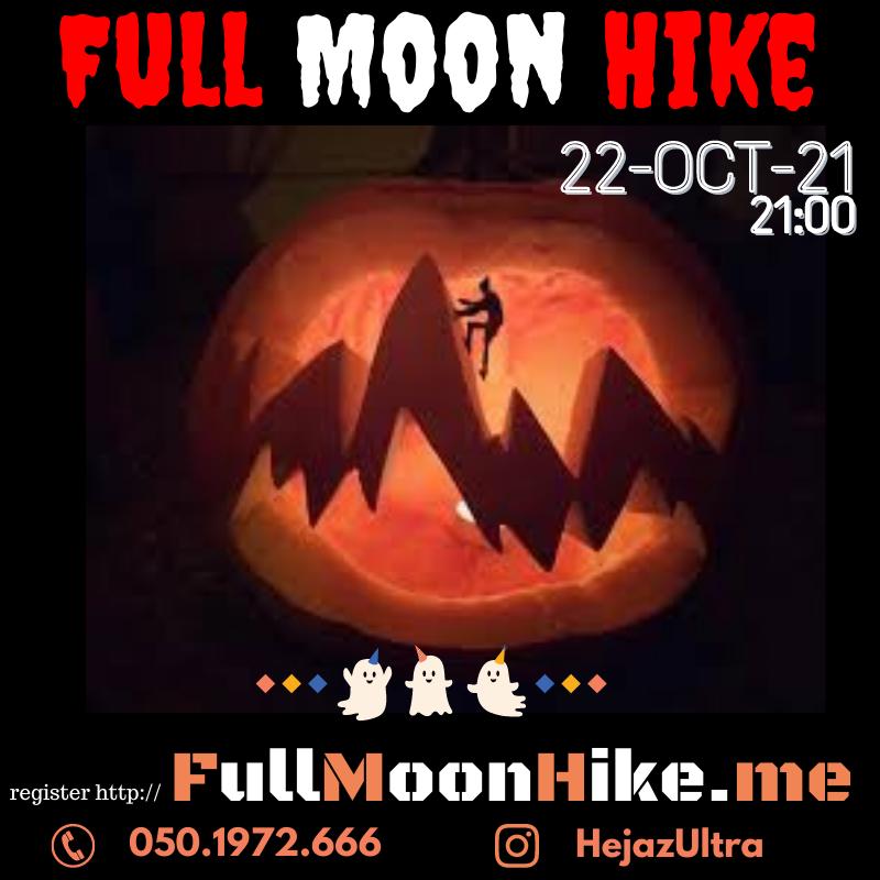 Halloween Full Moon Hike October 2021